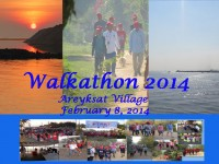 Walkathon 2014